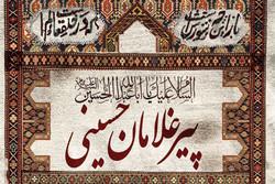 هیچ آئینی بدون مکتب امام حسین (ع) آسمانی و جادوانه نخواهد شد