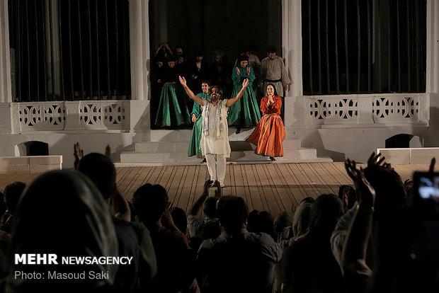"""مسرحية """"اوبرا الحلاج"""