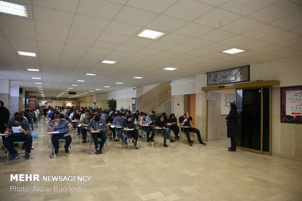 آزمونهای بینالمللی در خردادماه برگزار میشوند
