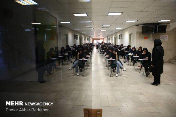 آزمون های دانشنامه تخصصی و فوق تخصصی پزشکی ۷ شهریور برگزار می شود