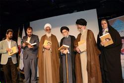 کتاب زندگینامه آیت الله سید محمد تقی حکیم رونمایی شد