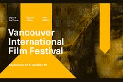 برنامه نمایش فیلم های ایرانی در جشنواره ونکوور اعلام شد