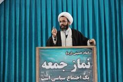 مداحان در سخنرانیها بر اتحاد امت اسلامی تأکید کنند