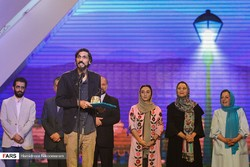 "Mohammadreza Hajigholami speaks after accepting the Golden Butterfly for best director for his movie ""Stammer"" during the 31st International Film Festival for Children and Youth at Kowsar Hall on Sept"