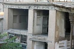 تملک خانه تاریخی «حاتمی»/ فصل دوم مرمت قدیمیترین خانه بروجرد آغاز میشود