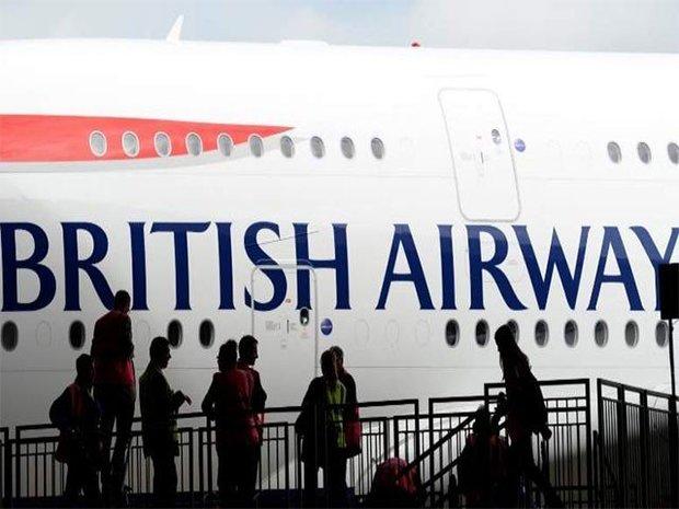 برطانوی فضائی کمپنی کے لاکھوں مسافروں کا ذاتی ڈیٹ چوری