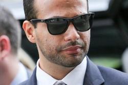 امریکی صدر کے مشیر کو قید کی سزا