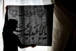 İran Aşura günü matem merasimlerine hazırlanıyor