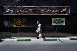 ايران تستعد لإستقبال شهر محرم الحرام