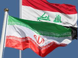 العلاقات الودية التي تجمع بين ايران والعراق لم تتأثر بالضغوط الامريكية