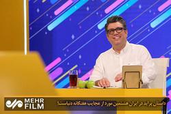 داستان پراید در ایران هشتمین مورد از عجایب هفتگانه دنیاست!