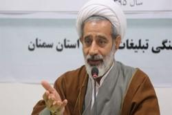 ۱۰۰۰ ویژهبرنامه دهه فجر در استان سمنان به اجرا درمیآید