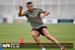 Futbol yıldızı Ronaldo'dan ilginç hareketler