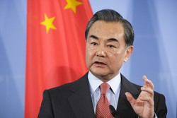 China condemns US unilateral measures against Iran