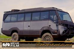 تورسوس، اولین اتوبوس آفرود جهان معرفی شد !