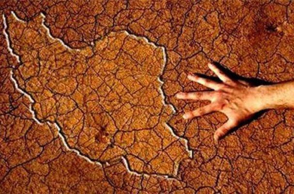 کاهش ۹۵درصدی بارندگی در استان/هرمزگان جزو سه استان خشک کشور است