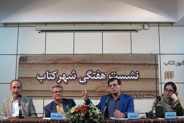 شاعران افغان و تاجیک در دوران گذر هستند