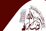 زمان برقراری آتشبس در «الحدیده» یمن تعیین شد