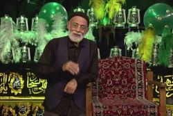 پخش «سید احرار» برای مخاطبان عزادار سیدالشهدا