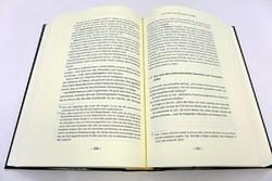 «تحف العقول» به زبان آلمانی منتشر شد