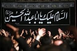 فعالیت ۵ هزار هئیت مذهبی و مداح لرستانی در ایام محرم امسال