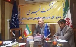 اجرای طرح نظارتی تعزیرات حکومتی همدان در اربعین حسینی