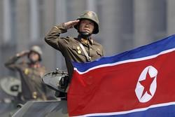کۆریای باکوور چالاکی ناڤۆکی دەست پێ دەکاتەوە