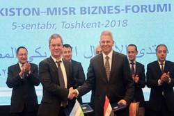 ازبکستان و مصر قرارداد ۴۷۰ میلیون دلاری امضا کردند