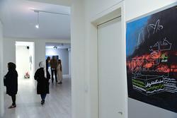 روایت «خانه اگر هست...» روی دیوارهای گالری ساربان