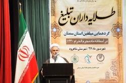روحانیون با بهرهگیری از محرم پاسدار ارزشهای انقلاب باشند