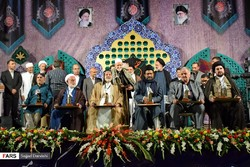 the 16th international conference of paying homage to Pirgholaman and servants of Imam Hossein