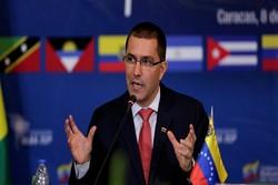 کاراکاس توطئه آمریکا علیه «مادورو» را تایید کرد