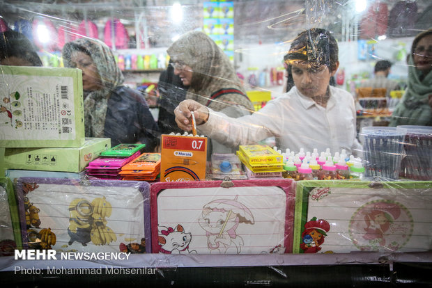 Tehran's Imam Khomeini (RA) Mosalla hosts Stationary Exhibition