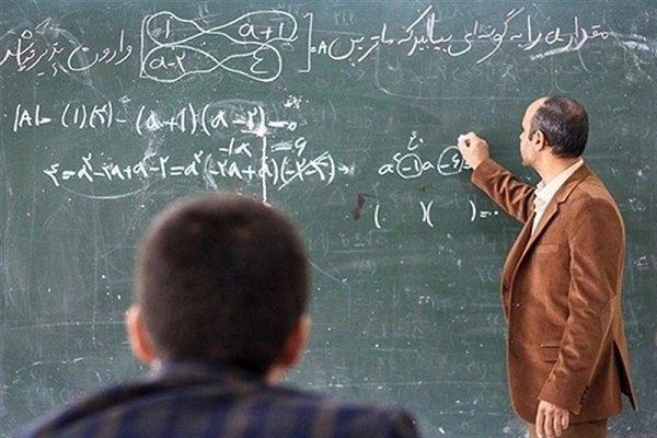 دانشگاه فرهنگیان در میناب تاسیس شود