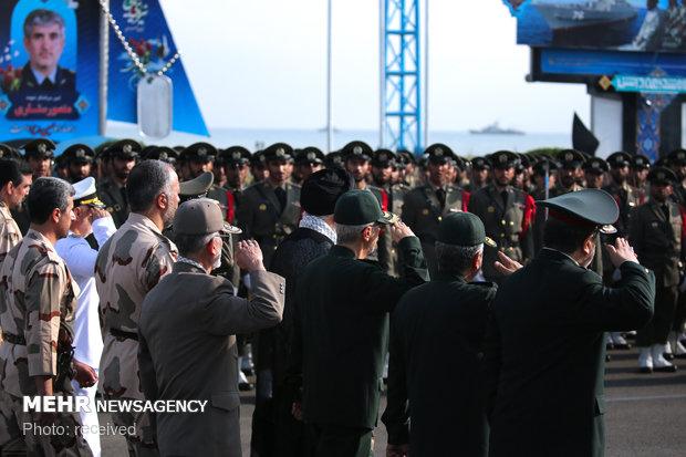 askeri mezuniyet