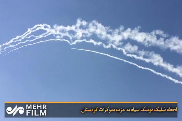 Erbil'deki teröristlere füze fırlatıldığı an