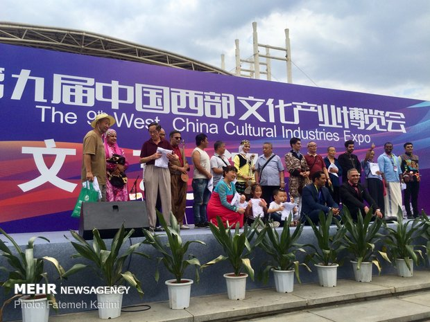 West China Cultural Industries Expo hosts Iran as guest of honor