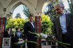 مؤتمر رؤساء الجامعات الايرانية / صور