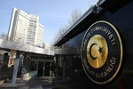 ترکیه: توافقنامه مشترک مصر و یونان از درجه اعتبار ساقط است