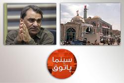 «از آزادی تا آبادی» در «سینما پاتوق» مرور میشود