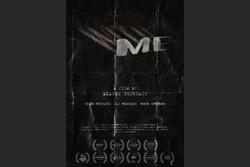 حضور «با من» در ۳ جشنواره خارجی در ماه سپتامبر