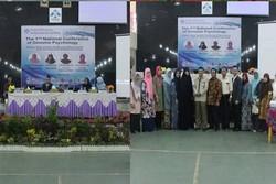برگزاری دو سمینار دردانشگاه های اندونزی توسط دانشگاه مذاهب اسلامی