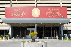 اسامی نامزدهای تصدی ریاست پارلمان عراق/ نشست مهم ۲ حزب کُرد