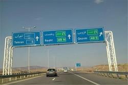 تکمیل آزادراه قزوین-رشت در انتظار انتخاب پیمانکار/تجدید مناقصه در هفته جاری