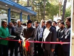 نمایشگاه «بوی ماه مهر» در کرمانشاه گشایش یافت