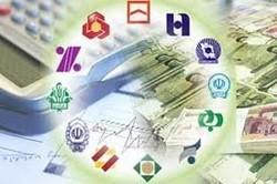 Banking debts