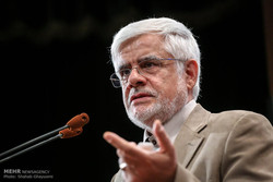 Aref apologizes for Rouhani administration's shortcomings