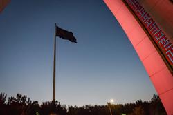 بزرگترین پرچم سیاه کشور به اهتزاز در میآید