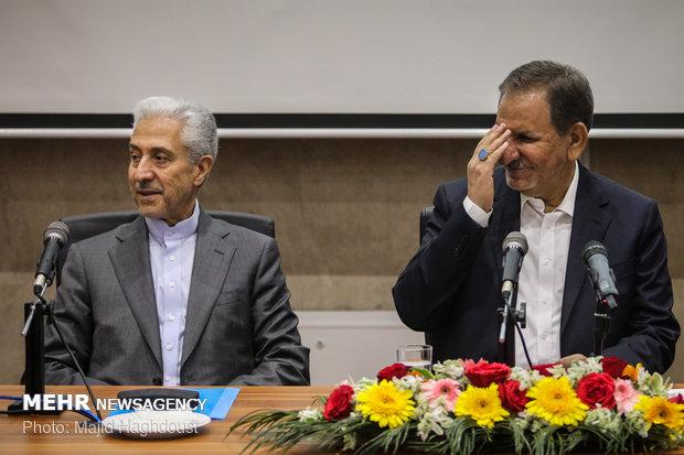 مؤتمر رؤساء الجامعات الايرانية
