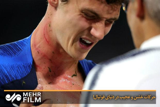 Futbolda sportmenlik dışı davranışlar